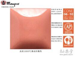 sc-2-melon-choly-憂鬱粉-mayco陶藝彩繪釉藥