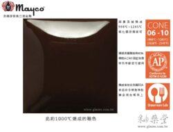 sc-34-down-to-earth-低調黑-mayco陶藝彩繪釉藥