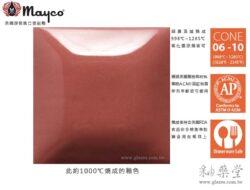 sc-4-salsa-莎莎醬-mayco陶藝彩繪釉藥