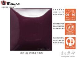 sc-40-blueberry-hill-藍莓山丘-mayco陶藝彩繪釉藥
