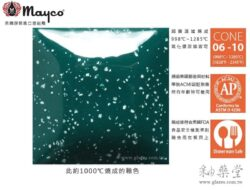 sp-210-speckled-teal-next-time-科技綠斑點-mayco陶藝彩繪釉藥
