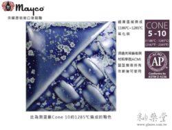 SW-105 Frost Blue-湛冰藍釉-Mayco陶藝職人釉藥