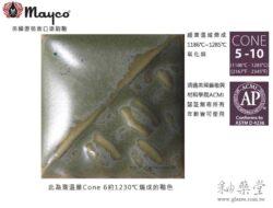 SW-108 Green Tea-青茶綠釉-Mayco陶藝職人釉藥