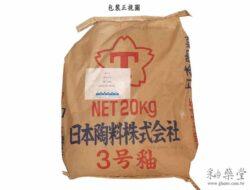 陶藝原料H005-日本基礎3号釉(石灰無鋅透明釉)粉狀-1kg