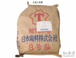 陶藝原料H006-日本基礎8号釉(乳濁白釉)粉狀1