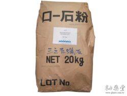 陶藝原料-C028-三之石蠟石(三ツ石蝋石)-外包裝