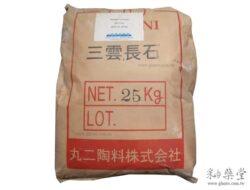 陶藝原料-F018-日本三雲長石(鉀鈉平均長石)