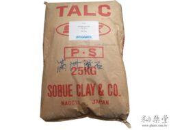 陶藝原料-G024-滿州滑石-外包裝