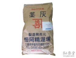 陶藝原料-W011-日本天然稻草灰(藁灰)/天然ワラ灰-外包裝