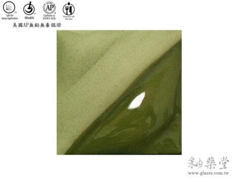 V-333-酪梨綠-Amaco陶藝釉下彩/化妝土泥1