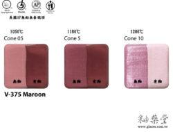 V-375-栗色-Amaco陶藝釉下彩/化妝土泥2