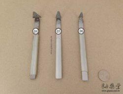 AT31-鎢鋼修坯刀-圓頭-02