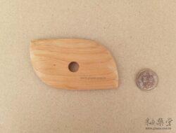 BT10-01-陶藝雕塑木片/弧形板
