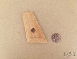 BT10-03-陶藝雕塑木片/弧形板