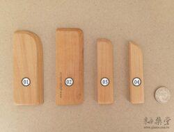 BT35-木片/弧形板(製作湯吞茶水杯用)