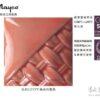 SW-206-MELON-蜜瓜釉-Mayco陶藝職人釉藥