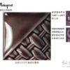 SW-209-CHARCOAL-碳黑釉-Mayco陶藝職人釉藥