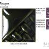 SW-210-EMERALD-綠寶石釉-Mayco陶藝職人釉藥