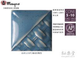 SW-252-BLUE OPAL-藍蛋白石釉-Mayco陶藝職人釉藥