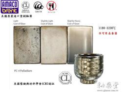 PC-04-Palladium-碳化銀-AMACO陶瓷藝術釉藥