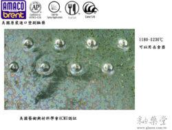 PC-10-June Bug-金龜子-AMACO陶瓷藝術釉藥
