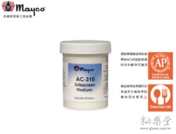 Mayco AC-310 Silkscreen Medium(絹版、絲網印刷增稠劑)