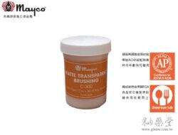 Mayco C-300 Matte Transparent-霧光透明釉藥
