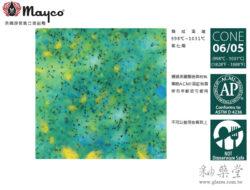 CG-979-Meadow-青青草園-Mayco叢林寶石水晶釉藥