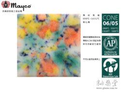 CG-981-Fruity Freckles-水果雀斑-Mayco叢林寶石水晶釉藥
